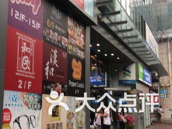 Neway KTV(观塘OPC店)