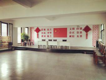 前吴村文化礼堂