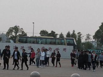江苏省建湖职业高级中学