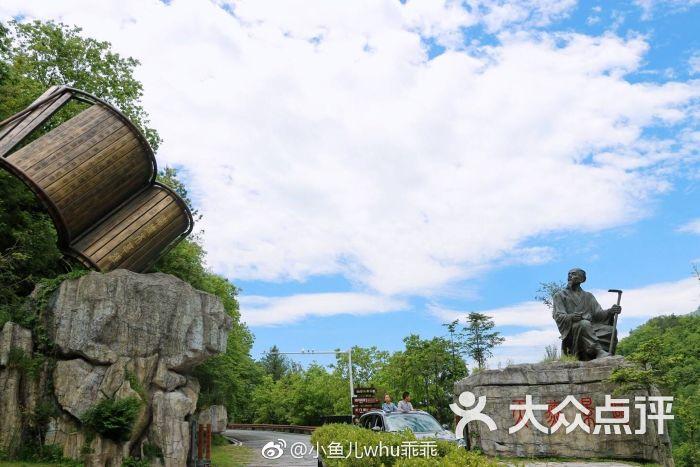 神农架天燕风景区-图片-神农架林区周边游-大众点评网