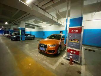 铜锣湾地下停车场