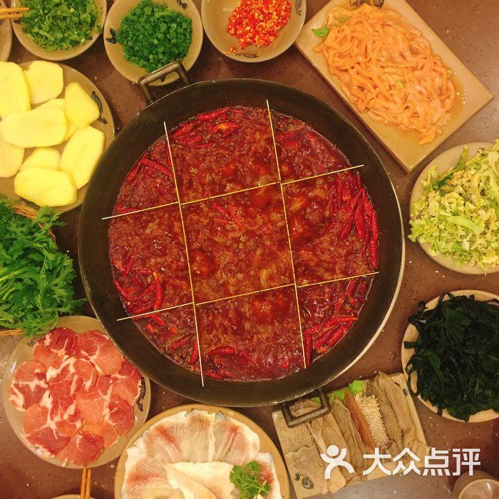 十八梯天下重庆老图片(一品美食店)火锅-第3张泸沽湖地道v天下图片