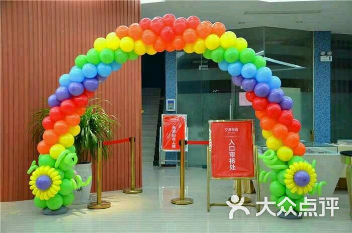 幸福气球派对上传的图片