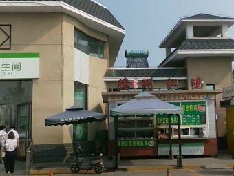 中国石油霸州服务区加油站
