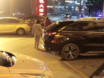 万悦大酒店停车场