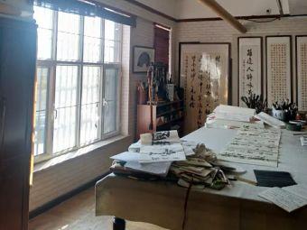 陶然书法展示厅