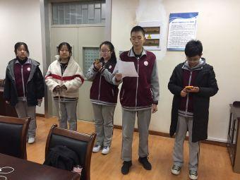 泽涞语言艺术培训中心(南开校区)