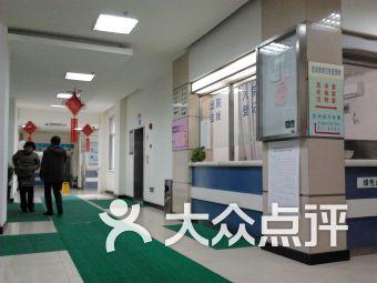 鹊珍健康长航体检中心