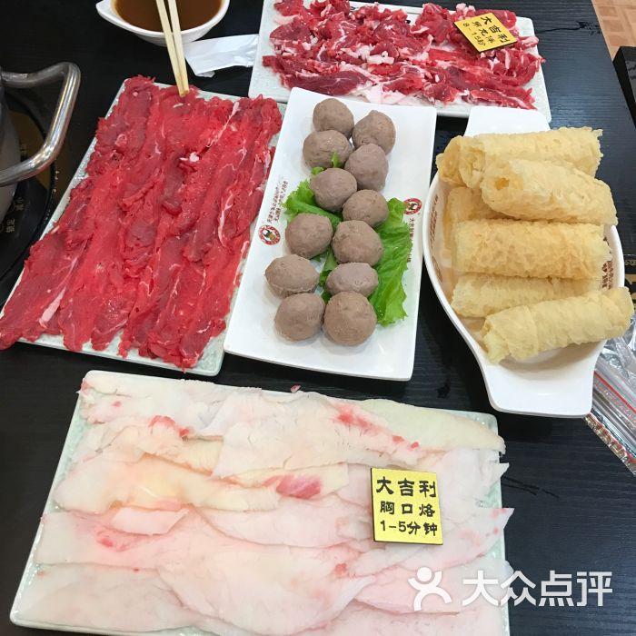 大吉利潮汕牛肉火锅(河西店)图片 - 第4张