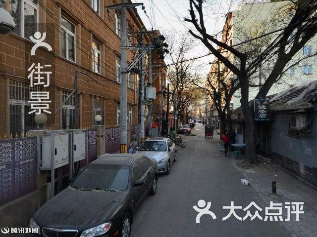北京市外国语学校 周边街景 2图片 北京教育培训图片