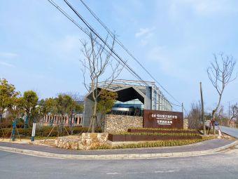 光明田原生态农业园