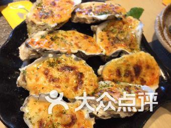 渔屋日本料理