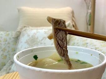潮龙清汤腩