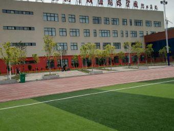 河南师大附中双语国际学校
