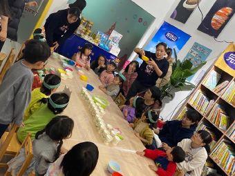 国王的礼物艺术绘本教育中心(碧桂园店)