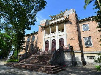 台山第一中学