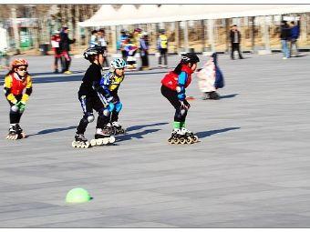 福大地溜冰场