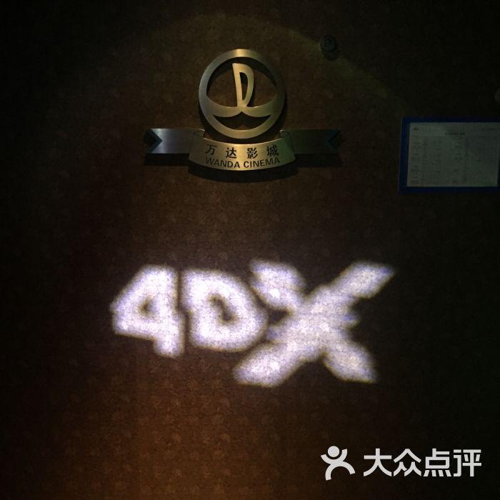 大众国际电影(江阴万达电影店)-图片-江阴剧情-万达影城最后一战广场介绍图片
