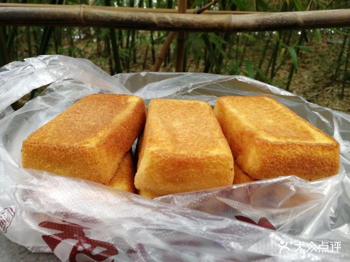 曹家铺粑粑坊糯米蛋糕图片 - 第3张