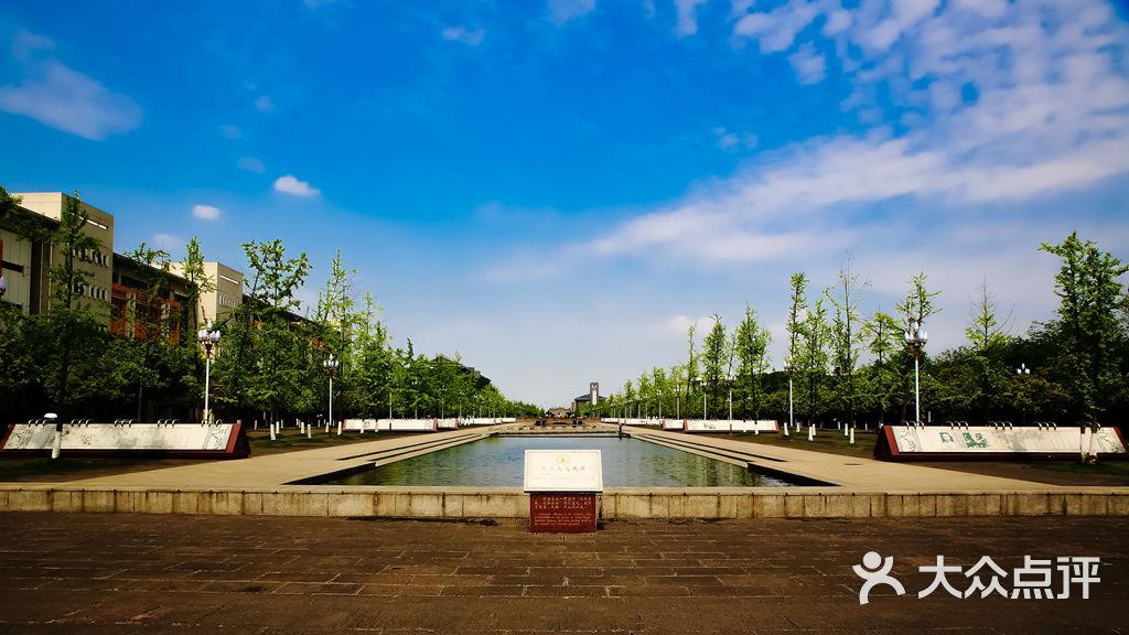 四川大学(江安校区)图片 - 第1张