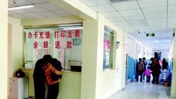 长清区儿童医院