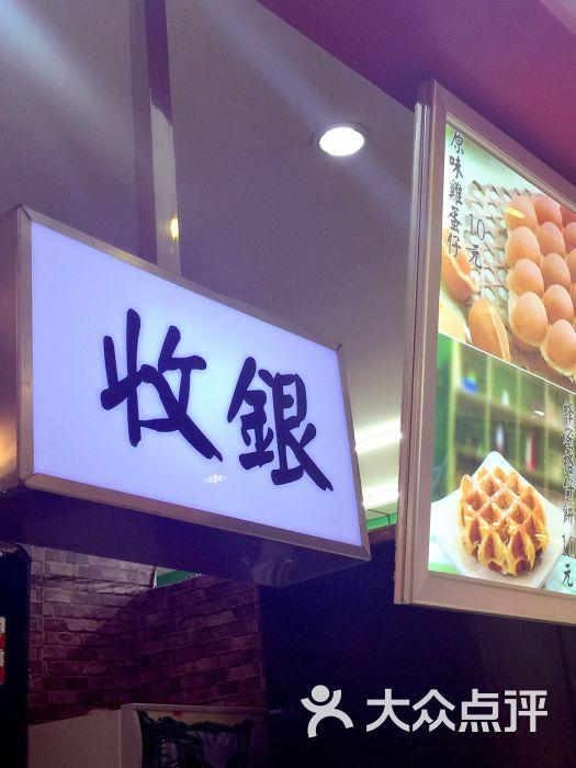 丽达购物中心-图片-青岛购物-大众点评网