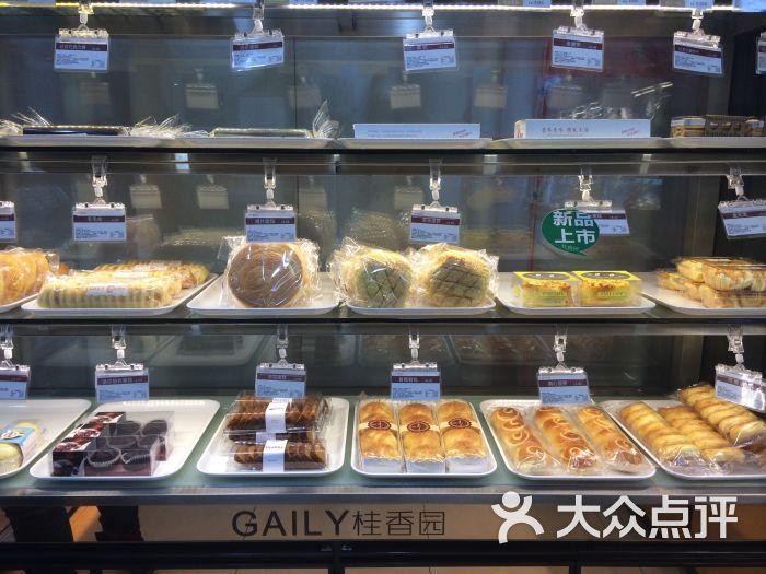 桂香园(三大东苑店)-美食-宜昌时间2018图片美食展上海图片