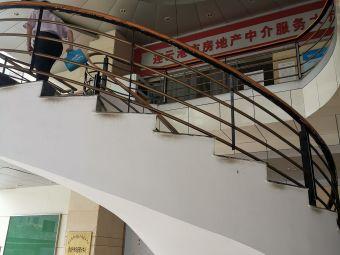 连云港市房地产市场交易大厦