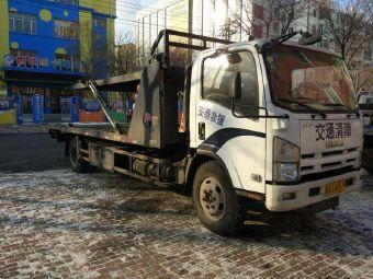 安泰拖车救援有限公司(文端街店)