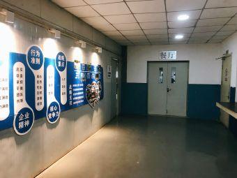 天津東聯一汽豐田4S店(空港經濟區店)