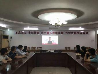 集贤庄社区党员干部现代远程教育点