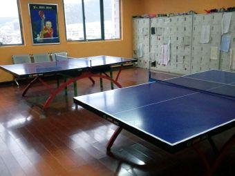 香港艾克斯健身会所