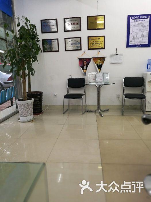 科威国际不动产(宜昌路)-图片-青岛生活服务-大众点评