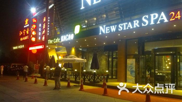 咖咖奥咖啡厅(青岛纽斯店)门面图片 - 第5张