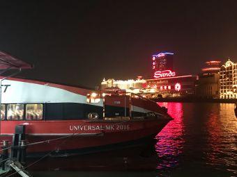 香港中港城码头