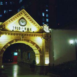 1910火车南站的图片