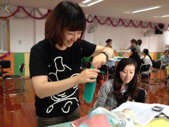 上海市致立学前教育职业技能培训中心