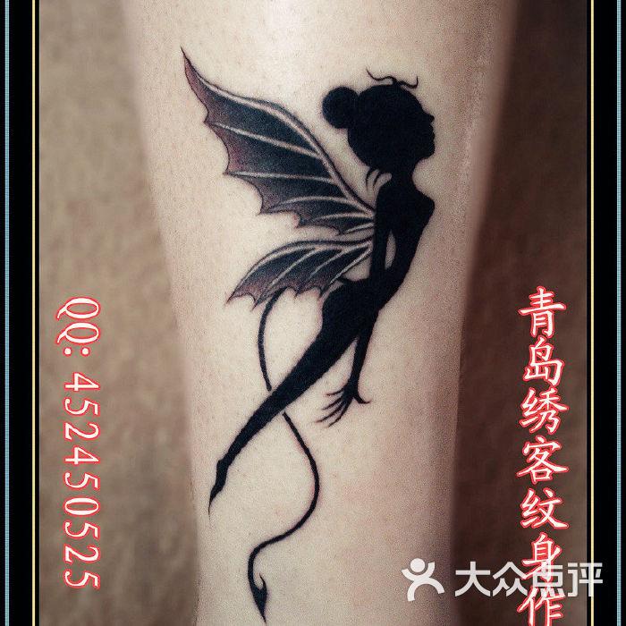 纹身 纹身图案大全 小 天使  精灵  蝴蝶 图腾纹身图案大全 女士