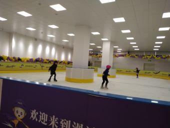 SkatePro滑冰部落