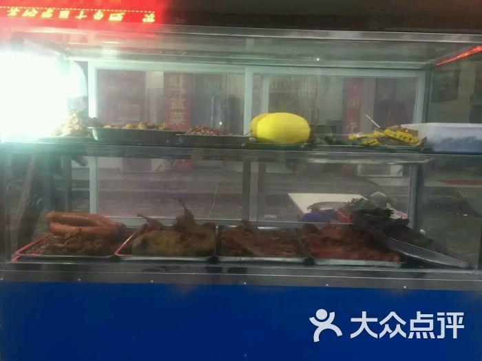 刘氏美食-美食-霍邱县餐馆-大众点评网图片长篇小说玄幻图片