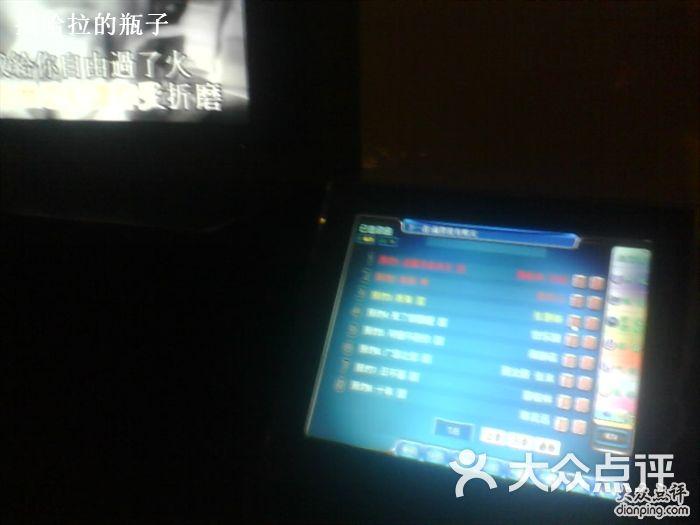 上海歌城(96广场店)img2012a图片 - 第2张
