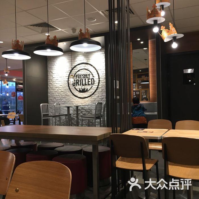 韩国王(绵阳乐荟城店)大堂电影-第4张汉堡石碾碾人的图片叫什么图片