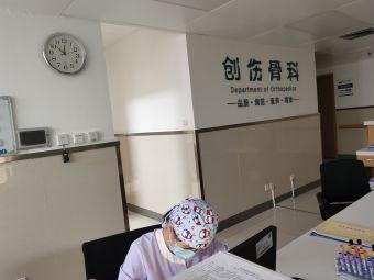北京朝阳急诊抢救中心