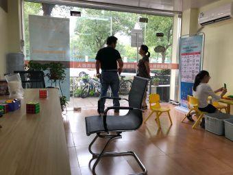 创客机器人(三七市培训中心)