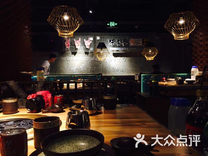 味蜀吾·沸腾三国火锅(锦兴路店)图片 - 第86张