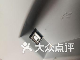 晶彩公司打印机维修