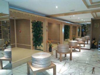 天木香沐浴馆