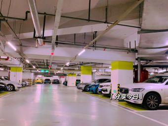 恒隆广场南停车场(入口)
