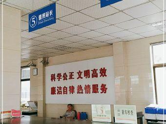 嘉善县车辆综合性能检测有限公司