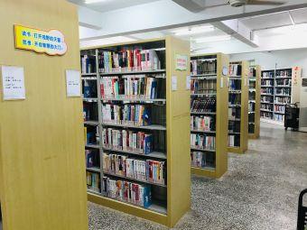 嵊州市图书馆